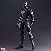 Spider Man Limited Color Play Arts Kai Preventa