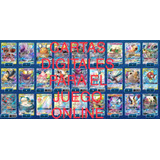 Cartas Pokémon Tcg Online Gx Ex Trainers Y Más