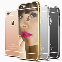 Protector Espejo + Vidrio Templado Iphone 5 5s 6 6s Plus