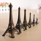 Torre Francia Eiffel Metal Escala 25 Cm