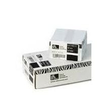 Tarjetas De Pvc Zebra 104523111