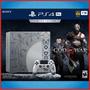 Ps4 Playstation 4 Pro 1tb - God Of War | Promocion $11299!
