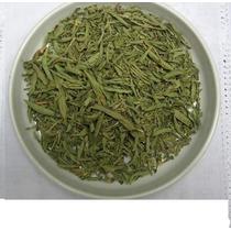 Hoja Seca De Stevia Por Kilo O Por Gramos