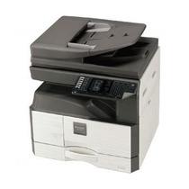 Multifuncional Sharp Ar-6023d B&n, Tabloide, Escáner A Color