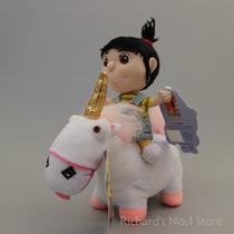 Peluche Mi Villano Favorito Unicornio Agnes Set De 2