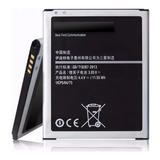 Bateria Pila Samsung Galaxy J7 J700 Eb-bj700bbc J4 J400f M