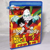Dragon Ball Z - Devuélvanme A Mi Gohan Blu-ray Multiregion