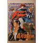 Libro The King Of Fighters 1996 Manga Anime