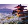 Rompecabezas 2000 Pzas Monte Fuji  Japón Marca Educa