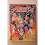 Libro Manga The King Of Fighters '94 4-koma Ketteiban Anime