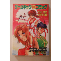 Manga Libro 1p Game Gag Comic Dead Or Alive Edition Anime