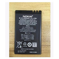 Baterias Pila Bl-4u Nokia Para E66 5530 N500 5250 C5-03