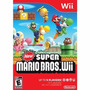 New Super Mario Bros Wii Nuevo Citygame Ei