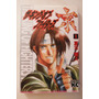 Libro The King Of Fighters Kyo 1 (kc Deluxe) Manga Anime
