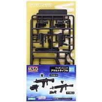 Rifle De Asalto Msg Arma Unidad 31 Modelado Soporte Producto