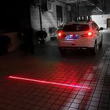 Laser Luz Led Auto Moto Jetta Bmw Vw Audi Lineal Seguridad
