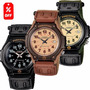 Reloj Casio Forester Ft500 -x 2 Piezas --cfmx