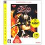 Ninja Gaiden Sigma (playstation3 El Mejor) Importación Japó