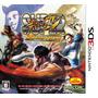 Super Street Fighter Iv Edición 3d Importación De Japón