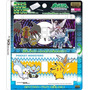 Ds Lite Pokemon Oficial De Diamantes Y Pearl Hard Cove W5