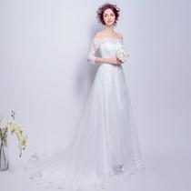 d6545bc8b Busca vestidos de novia con los mejores precios del Mexico en la web ...