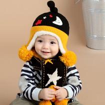 383115a02 Busca Ropita tejida bebe varon con los mejores precios del Mexico en ...