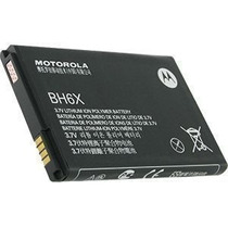 Pila Bateria Motorola Bh6x Droid X Mb810 - Atrix 4g Mb860 Nv
