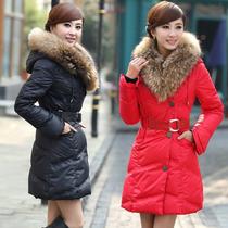 Abrigo Calientito Invierno Moda Asiatica Japonesa