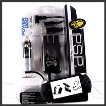 Kit Viaje Madcatz Psp Fat Y Slim Cargador Pared Y Carro Usb
