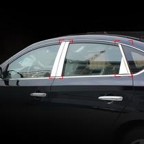 Sentra Nissan 2013 Pilares Cromados En Acero Importados Au1