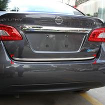 Sentra Nissan 2013 Cromo Inferior Tapa Cajuela Importada Au1