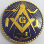 Emblema Auto Simbolo Masonico Coche Masoneria Mason Acero