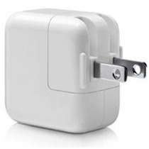 Cargador Pared Para Ipad 2 Ipad 3 Iphone 5 Ipod Touch Regalo