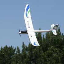 Avion, Planeador Eléctrico A Radio Control, Radian Rtf Dx5e