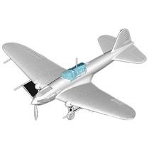 Modelo Plano - Il-2m3 Aviones De Ataque 1:72 Hobbyboss Plás