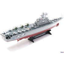 Tb Barco R/c 30 Radio Remote Control Warship Challenger