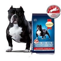 Alimento Para Perros A Granel Alta Proteina