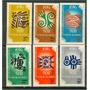 Sc 891-896 Año 1956 1er Centenario Del Timbre Postal