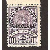 Cruz De Palenque Cultura Maya Sobresello Oficial 1934
