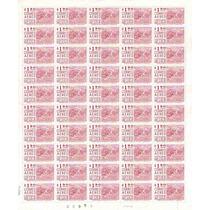 Mexico, Hoja Guerrero $1.90 P Aereo, 10a Serie 1975