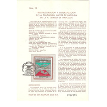 Hoja Primer 1984 Contaduria Mayor Hacienda Poder Legislativo