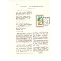 Hoja Primer Día 1984, Ptroteccion Forestal Onu Mn4