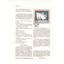 Hoja Primer Día 1985 Libros De Texto Gratuitos