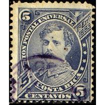 1185 Costa Rica Presidente 2 Sellos Usados N H 1887