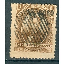 Sc 123 Juarez 1 Cent Papel Grueso Año 1880 Dist 54 Mexico