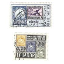 Estampillas Sobre Estampilla De Ecuador Usadas
