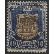 2044 México Scott #675 4° Cent Puebla 10c Mint N H 1931