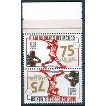 Sc () Año 2014 Diablos Rojos De Mexico 75 Aniv Tete Beche