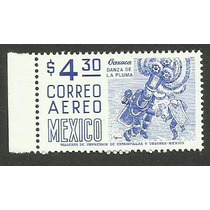 Estampilla Arquitectura Colonial Oaxaca $4.30 Nueva Vbf