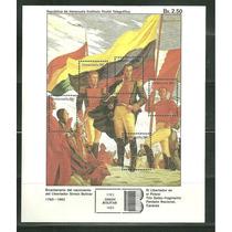 Venezuela : Bicentenario Del Libertador Simón Bolivar 1983